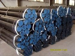 china prime carbon steel pipes