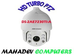 hikvision turbo ptz ds 2ae7230ti a camera