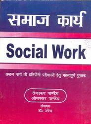 Samaj Karya