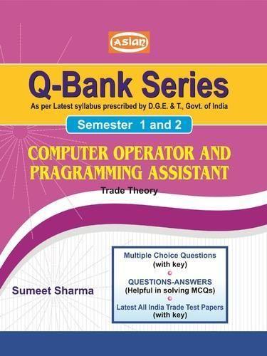 iti copa books in hindi pdf