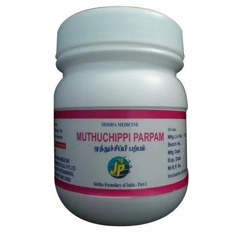 Muthuchippi Parpam