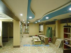 Modern Office Ceiling Lighting Design