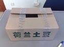 Potato Corrugated Boxes