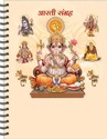 3D Religious Book
