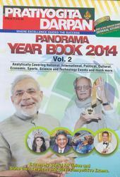 Panorama Year Book 2014 Vol.2