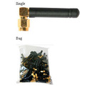 GSM Rubber Duck Antenna Right Angle 2 db 5cm