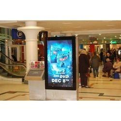 Mall Advertising Service
