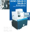 XKNC Swiss Type CNC Automatic Lathe