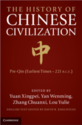the history of chinese civilisation 4 volume set