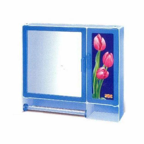 Rod Bathroom Mirror Cabinet