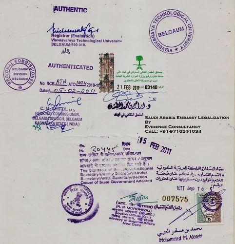 Birth Certificate Apostille Attestation Saudi Arabia