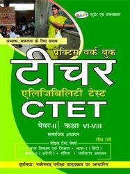 Practice Work Book CTET Paper II Kaksha VI-VIII