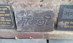 Stone Nameplates