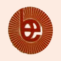 Bhagirathi Exports (P) Limited