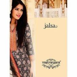 Designer Salwar Suit for Party Wear