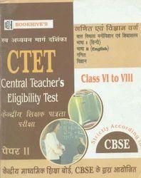 CTET Paper II Ganit Evam Vigyan Varg Class VI to VIII - Book
