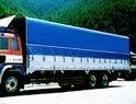 Truck Tarpaulin Fabrics