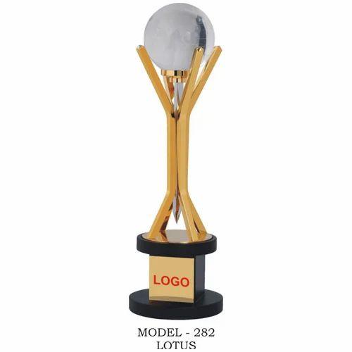 Image Gallery metal trophy - 24.8KB