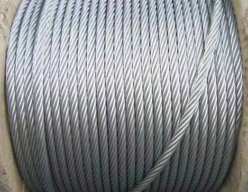Abi Lift & Galvanized Steel Wire Rope Manufacturer from Bhilai