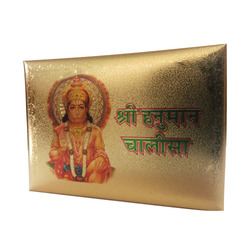 gold plated hanuman chalisa