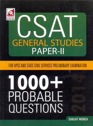 CSAT General Studies Paper-II 2014
