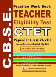 C B S E CTET Paper-II Class VI-VIII Educational book