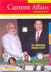 MADE EASY CURRENT AFFAIRS OCT ,NOV ,DEC 2014