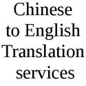 Chinese to English Translation Service