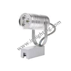 Adjustable LED Track Light