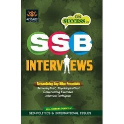 SSB Interviews Competition Books