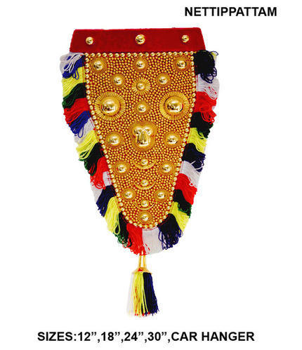 Handicrafts Items Wall Hanging Nettipattam Manufacturer From Kochi