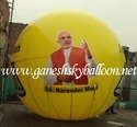 Advertising Balloon Modi