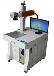 JPT Fiber Color Laser Marking Machine