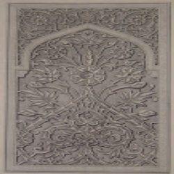 Carving Jali