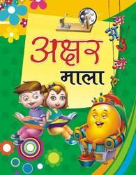 hindi alphabet picture book
