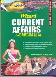 WIZARD CURRENT AFFAIRS FOR PRILIMS 2014
