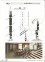 Stainless Steel Wood Stair Railings