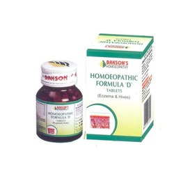 Homeopathic Formula 'D' Tablets