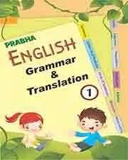 prabha english grammar and translation 1