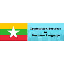 Burmese Indonesian Language Translation Services