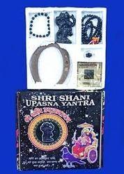 Shree Shani Upasana Yantra