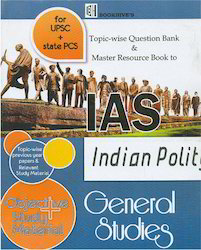 IAS Indian Polity General Studies - Books