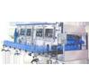Automatic Mono Block Water Jar Washing, Filling and Cap Sealing Machine for 5 Gallon Jar