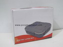 Electric Lunch Packaging Box