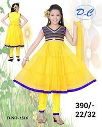 Kids Suit with Duppatta