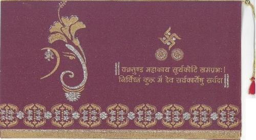 Marathi Wedding Card