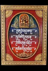 Oval Navkar Mantra Ganesh Mural