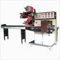 Center Seal Packaging Machine