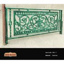 Antique Victorian Cast Iron Grill