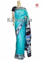 Elegant Traditional Silk Saree